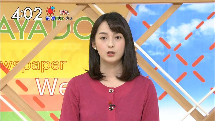 yamamotoerika20161205_03.jpg