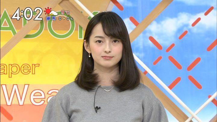 yamamotoerika20161212_01.jpg