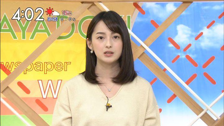 yamamotoerika20161219_02.jpg