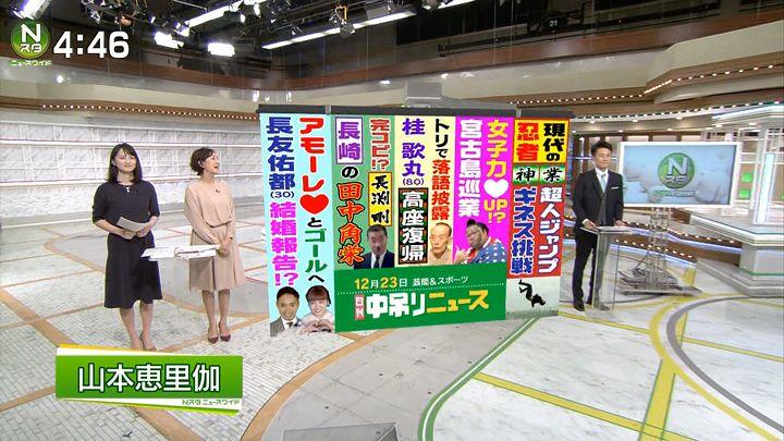 yamamotoerika20161223_01.jpg