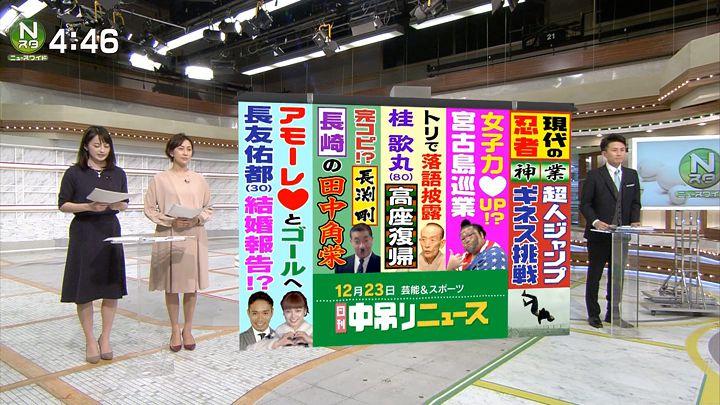 yamamotoerika20161223_02.jpg