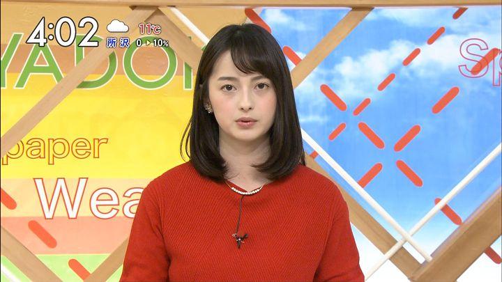 yamamotoerika20161226_01.jpg