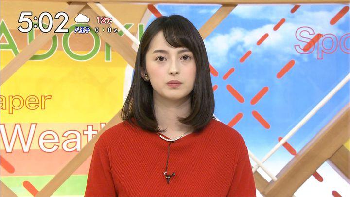 yamamotoerika20161226_11.jpg