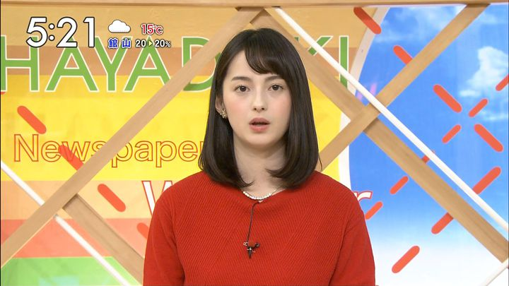 yamamotoerika20161226_13.jpg