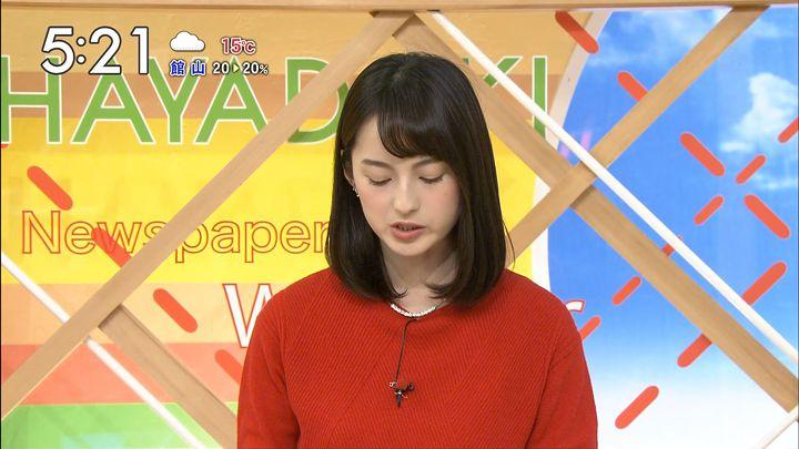 yamamotoerika20161226_14.jpg