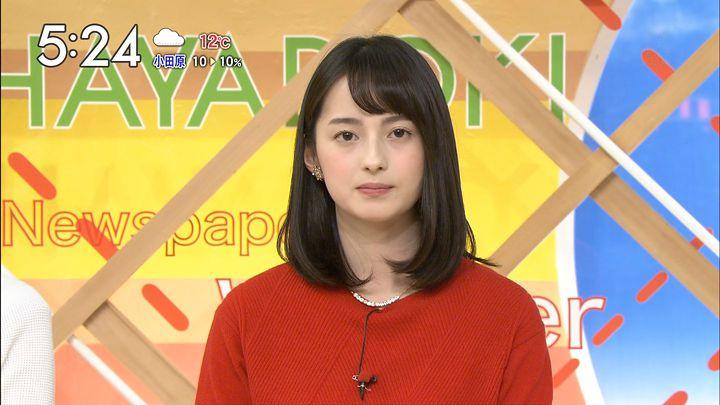 yamamotoerika20161226_15.jpg