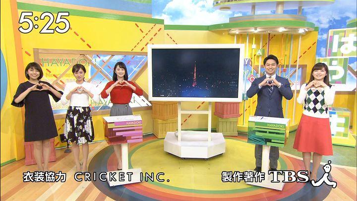 yamamotoerika20161226_16.jpg