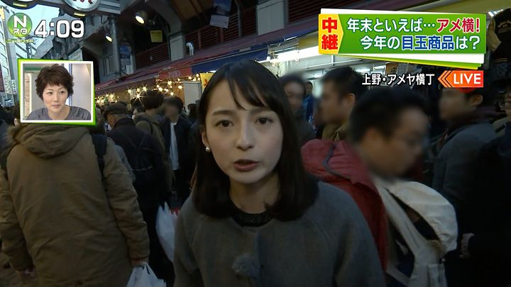 yamamotoerika20161229_02.jpg