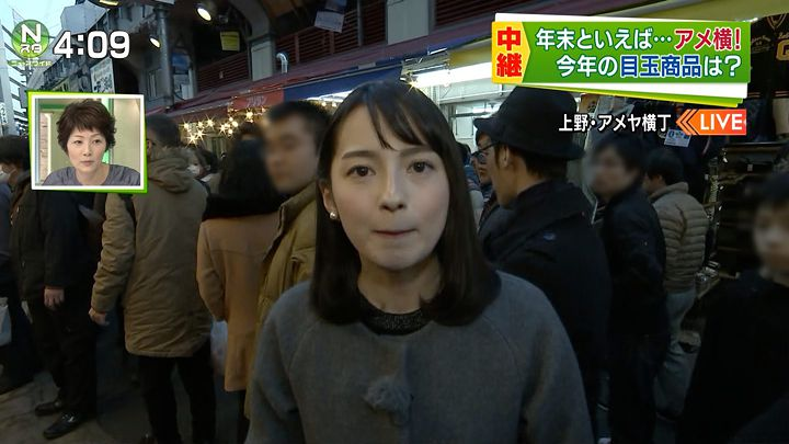yamamotoerika20161229_03.jpg