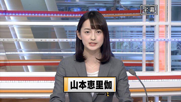 yamamotoerika20161229_23.jpg