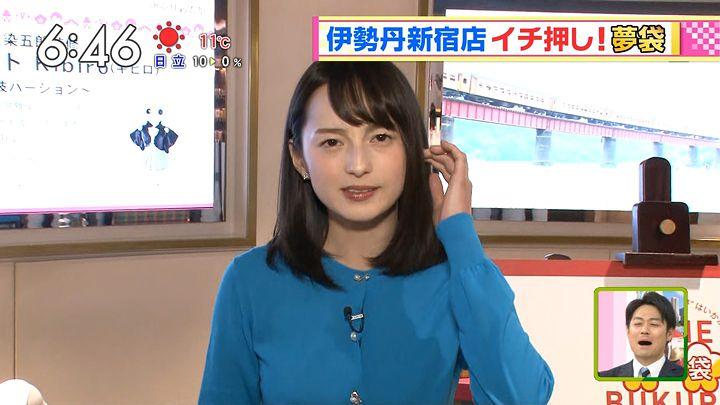 yamamotoerika20170103_04.jpg