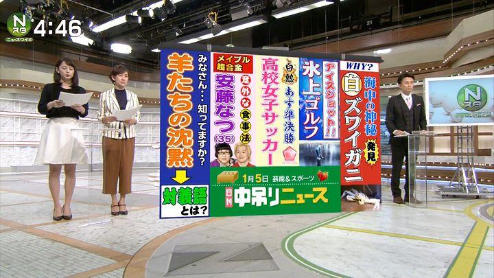 yamamotoerika20170105_03.jpg