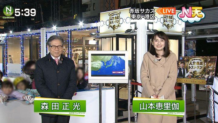 yamamotoerika20170105_04.jpg