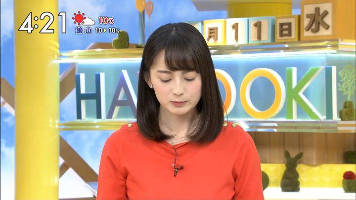 yamamotoerika20170111_10.jpg