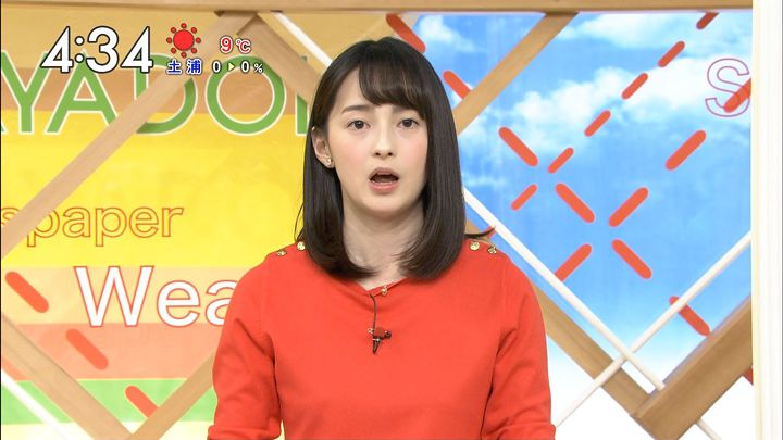yamamotoerika20170111_11.jpg
