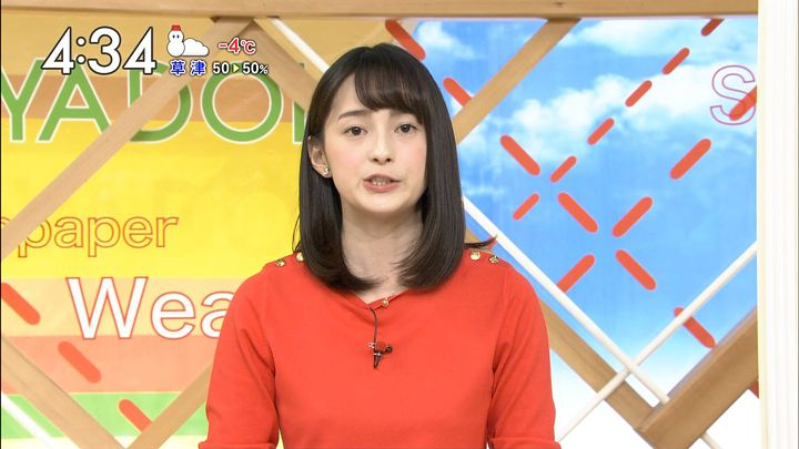 yamamotoerika20170111_12.jpg