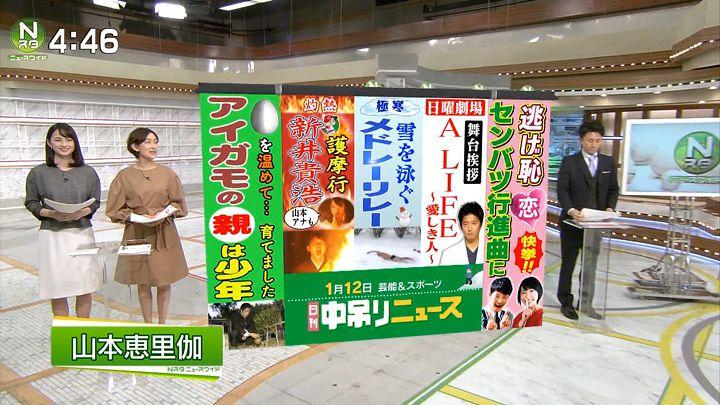 yamamotoerika20170112_01.jpg