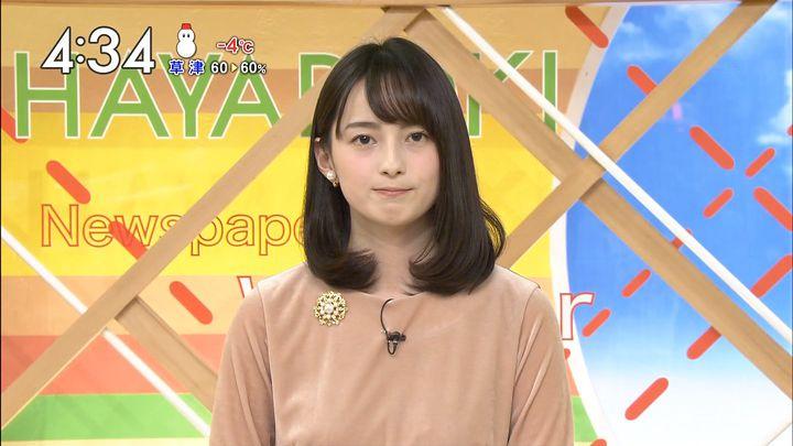 yamamotoerika20170116_15.jpg
