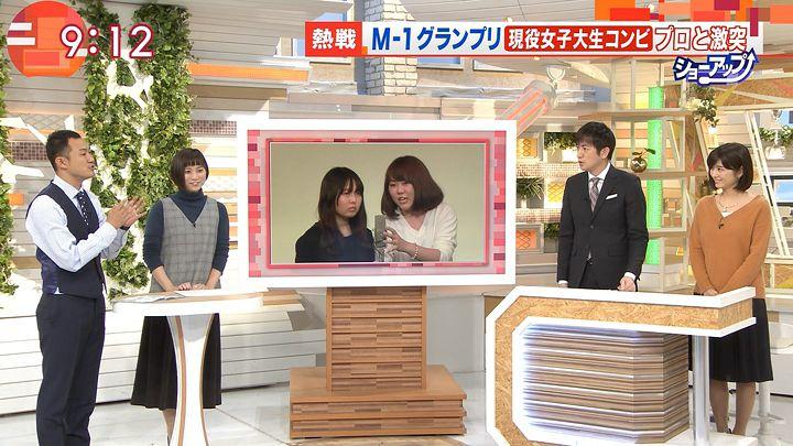 yamamotoyukino20161109_04.jpg