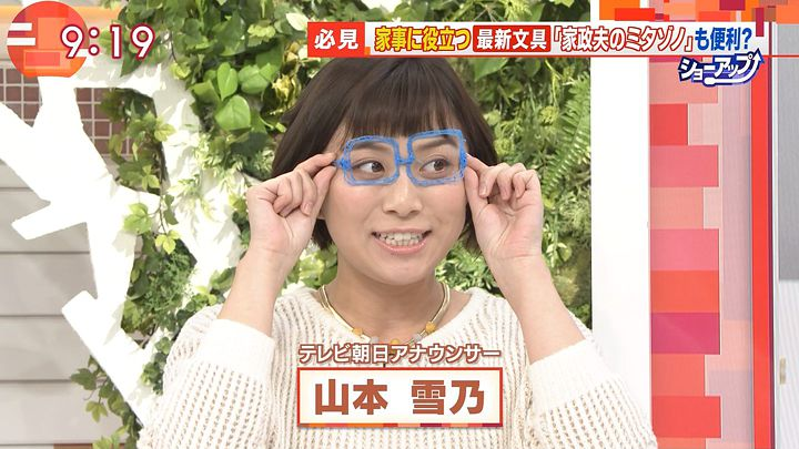 yamamotoyukino20161111_12.jpg