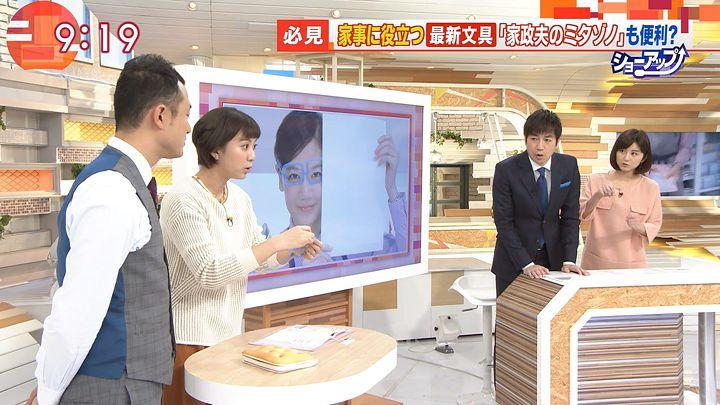 yamamotoyukino20161111_13.jpg