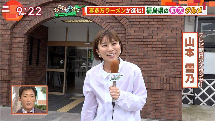 yamamotoyukino20161111_15.jpg