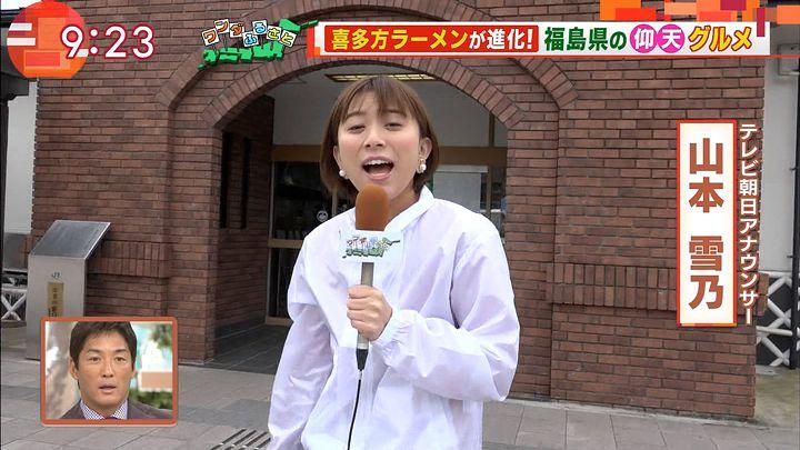 yamamotoyukino20161111_16.jpg