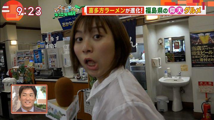 yamamotoyukino20161111_18.jpg
