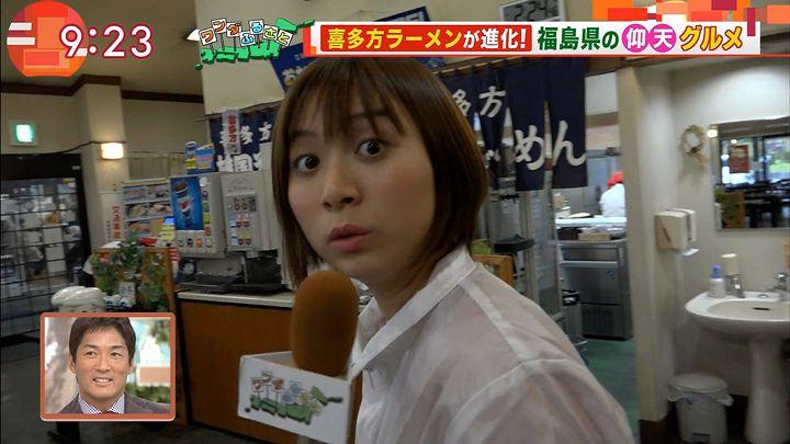 yamamotoyukino20161111_19.jpg