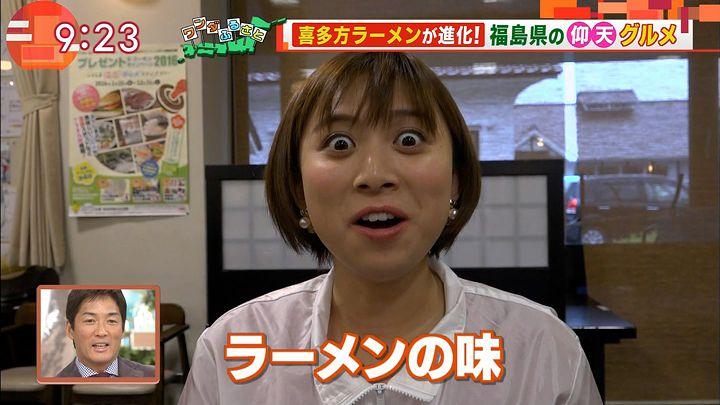 yamamotoyukino20161111_23.jpg