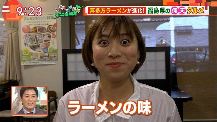yamamotoyukino20161111_24.jpg