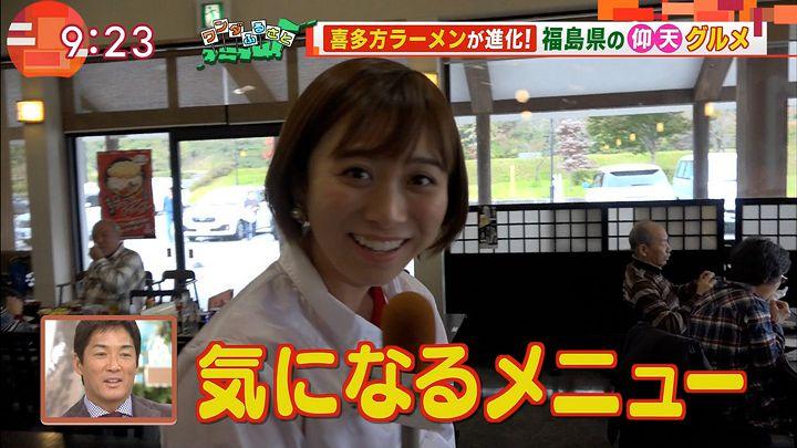 yamamotoyukino20161111_25.jpg