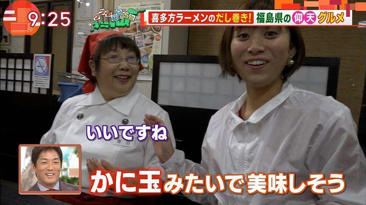 yamamotoyukino20161111_28.jpg