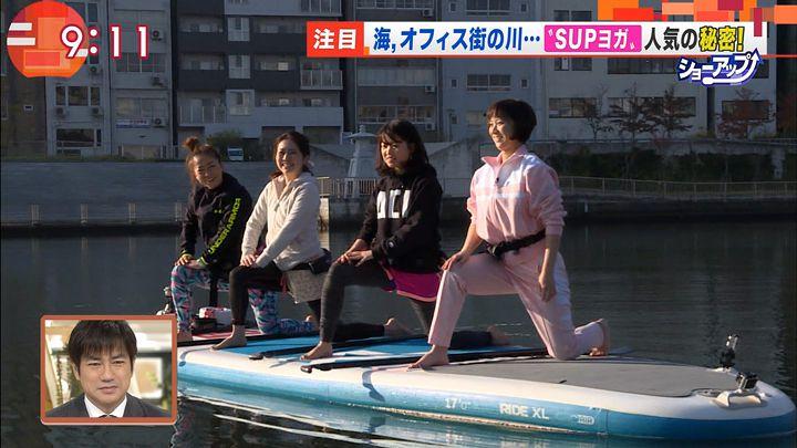 yamamotoyukino20161114_07.jpg
