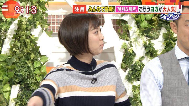 yamamotoyukino20161114_11.jpg
