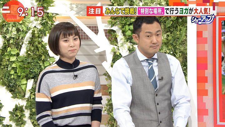 yamamotoyukino20161114_13.jpg