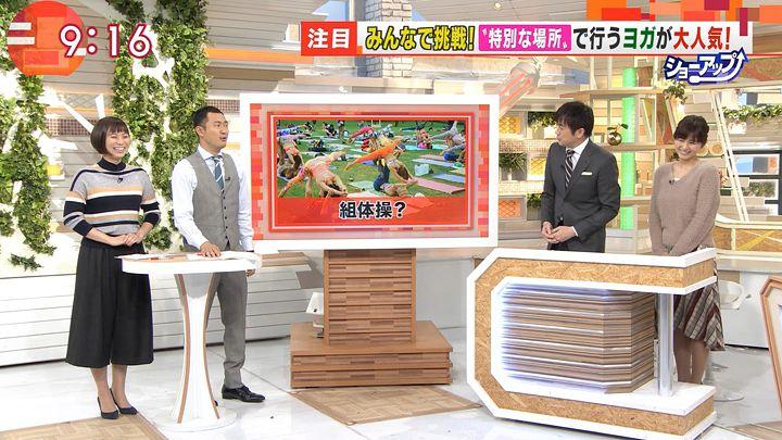 yamamotoyukino20161114_14.jpg