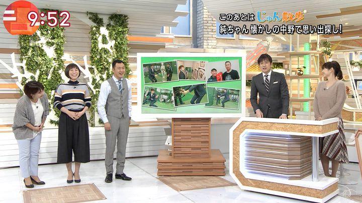 yamamotoyukino20161114_15.jpg