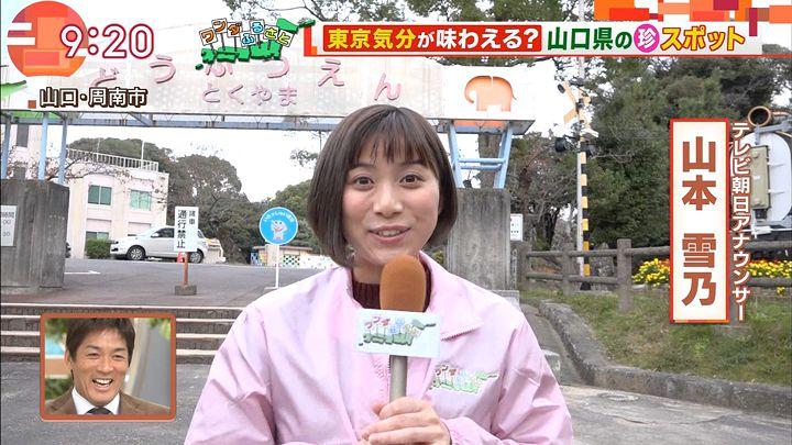 yamamotoyukino20161125_01.jpg