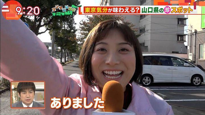 yamamotoyukino20161125_04.jpg