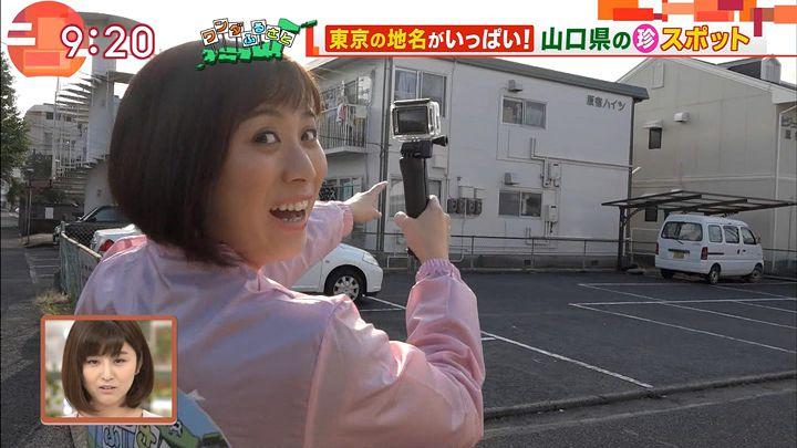 yamamotoyukino20161125_06.jpg
