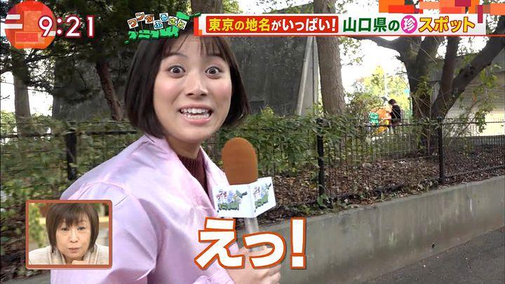 yamamotoyukino20161125_07.jpg