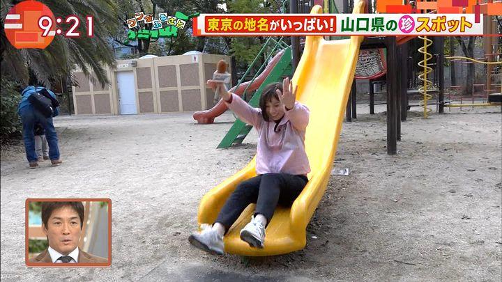 yamamotoyukino20161125_08.jpg