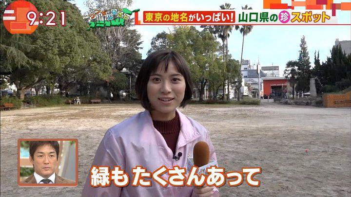 yamamotoyukino20161125_09.jpg