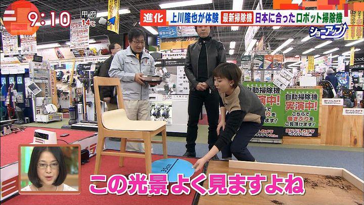 yamamotoyukino20161201_05.jpg
