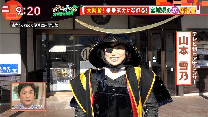 yamamotoyukino20161216_01.jpg
