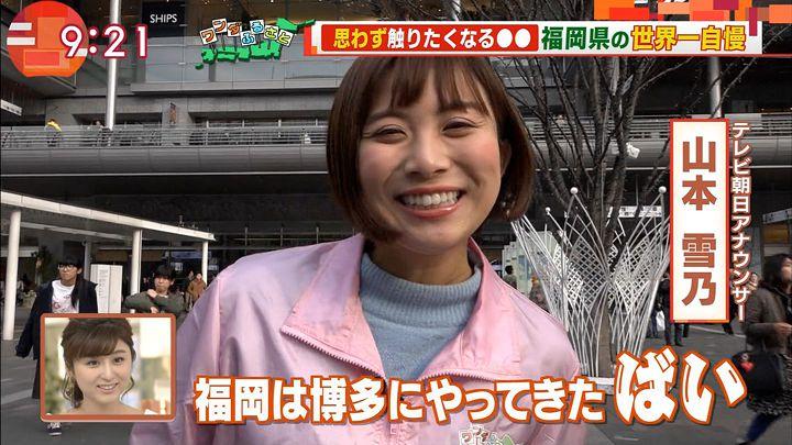yamamotoyukino20170106_01.jpg