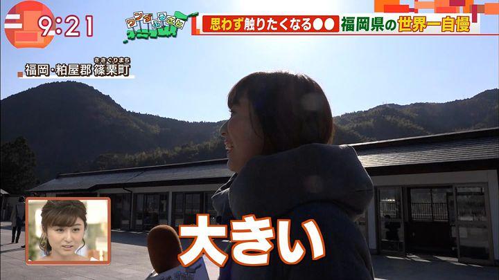 yamamotoyukino20170106_05.jpg