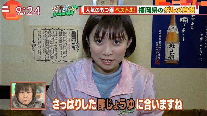 yamamotoyukino20170106_11.jpg
