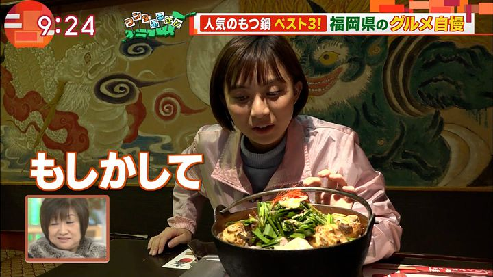 yamamotoyukino20170106_12.jpg